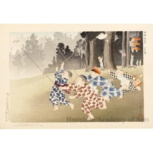 山本昇雲: Boys Chasing Dragonflies - ホノルル美術館