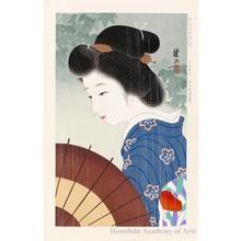 Nakayama Shüko: Early Summer Rain - Honolulu Museum of Art