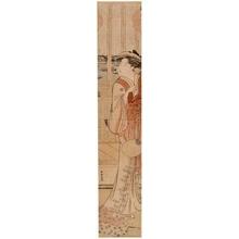 勝川春潮: Courtesan Hanaögi of Ögiya - ホノルル美術館