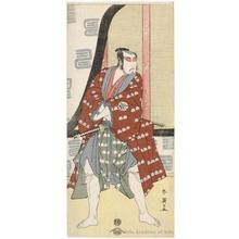 勝川春英: Matsumoto Köshiro IV - ホノルル美術館
