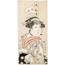 勝川春英: Yamato-ya Tojaku (Iwai Hanshiro IV) - ホノルル美術館