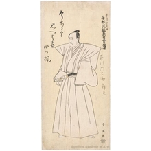 Katsukawa Shun'ei: Death Portrait of Ichikawa Monnosuke II - Honolulu Museum of Art