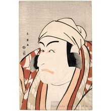 Katsukawa Shun'ei: The Actor Ichikawa Ebizö as Bunkaku Disguised as Yamagatsu Onohachi in the Play, Edo no Fuji Wakayagi Soga - Honolulu Museum of Art