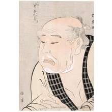 Katsukawa Shun'ei: Kataoka Nizaemon VII as Shirodayu in the play Sugawara Denji Yutenarai Kagami - Honolulu Museum of Art