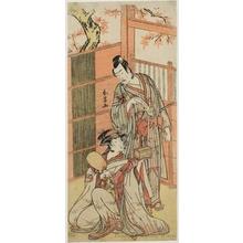 Katsukawa Shunjö: Bandö Mitsugorö I and Segawa Kikunojö III - ホノルル美術館