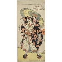Katsukawa Shunjö: Ichimura Uzaemon IX as Yaheibyoue Munekiyo - ホノルル美術館