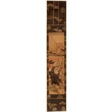 Katsukawa Shunrö: Pilgrim before Fuji - ホノルル美術館