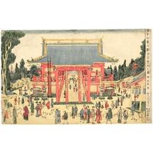Katsukawa Shunrö: View of the Asakusa Kinryüzan Kanzeon Temple - ホノルル美術館