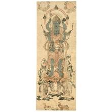 Katsukawa Shunrö: The Blue Kongo - ホノルル美術館