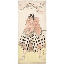 勝川春扇: Ichikawa Monnosuke II - ホノルル美術館