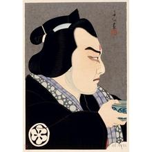 名取春仙: The Actor Bandö Juzaburö as Seigoro - ホノルル美術館