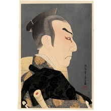Natori Shunsen: Kataoka Nizaemon as Honzö - Honolulu Museum of Art