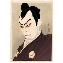 名取春仙: Nakamura Kichiemon I as Mitsuhide - ホノルル美術館