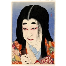 名取春仙: Nakamura Utaemon V as Yodogimi - ホノルル美術館
