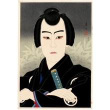 Natori Shunsen: Ichikawa Sumizö as Shirai Gonpachi - Honolulu Museum of Art
