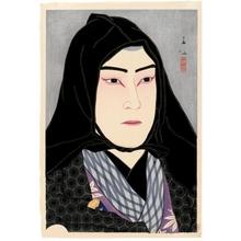 名取春仙: Nakamura Fukusuke as the Smuggler Soshichi - ホノルル美術館