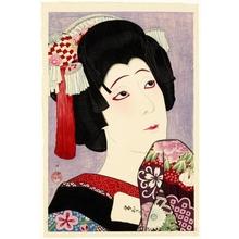 名取春仙: Nakamura Fukusuke as Ohan - ホノルル美術館