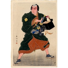 Natori Shunsen: Ichikawa Udanji as Sukune Taro - Honolulu Museum of Art