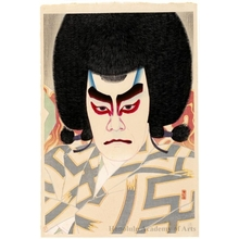 Natori Shunsen: The actor Ichikawa Sadanji II as Narukami Uejin - Honolulu Museum of Art