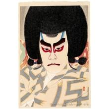 名取春仙: The actor Ichikawa Sadanji II as Narukami Uejin - ホノルル美術館