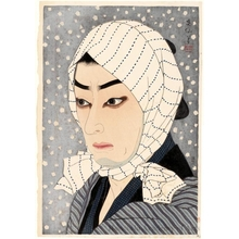 名取春仙: The Actor Ichimura Uzaemon XV as Iriya Naozamurai - ホノルル美術館
