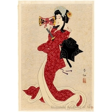 Natori Shunsen: Bando Shucho as Shizuka - Honolulu Museum of Art