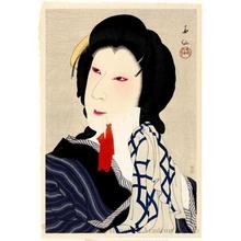 名取春仙: Ichikawa Onimaru as Otomi - ホノルル美術館