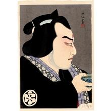 名取春仙: Bando Juzaburo as Seigoro - ホノルル美術館