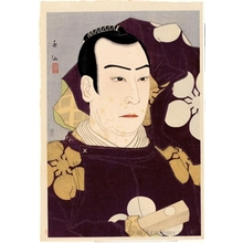 Natori Shunsen: Otani Tomoyemon as Kanshodo - Honolulu Museum of Art