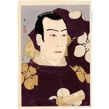 名取春仙: Otani Tomoyemon as Kanshodo - ホノルル美術館