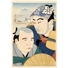 Natori Shunsen: Soganoya Goro and Choroku in Hizakurige - Honolulu Museum of Art