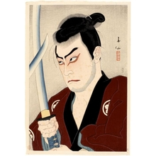 Natori Shunsen: The Actor Sawada Shöjirö as the Swordsman Hayashi Buhei - Honolulu Museum of Art
