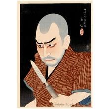 Natori Shunsen: Ichikawa Ennosuke as Kakudayü - Honolulu Museum of Art