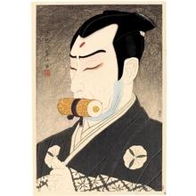 Natori Shunsen: Sawamura Gennosuke as Niki - Honolulu Museum of Art