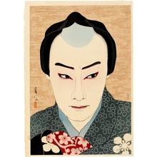 名取春仙: Nakamura Gonjürö as Töüjürö - ホノルル美術館
