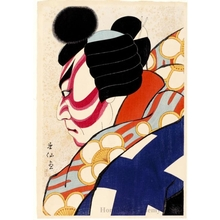 Natori Shunsen: Matsumoto Koshiro as Umewo - Honolulu Museum of Art