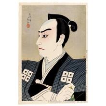 名取春仙: Kataoka Nizaemon as Momoi Wakasanosuke in Chüshingura - ホノルル美術館