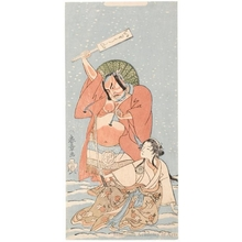 Katsukawa Shunsho: The Actor Nakamura Sukegorö II and the Onnagata Actor Segawa Kikunojö II - Honolulu Museum of Art