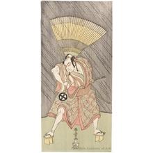 勝川春章: Actor Ötani Hiroji III - ホノルル美術館