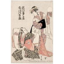 勝川春亭: Actors: Segawa Kikunojö III and Ichikawa Yaozö III - ホノルル美術館
