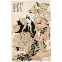 勝川春亭: Arashi Otokichi as Iwanagazaemon, Onoe Monzaburö II as Chichibu Shigetada and Ichikawa Danzaburö IV as the Beautiful Courtesan Akoya - ホノルル美術館