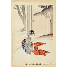 宮川春汀: Woman Sewing Kimono (descriptive title) - ホノルル美術館