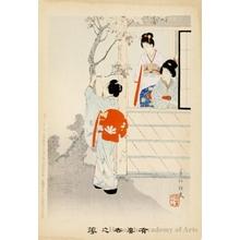 Miyagawa Shuntei: Women under Cherry Blossoms (descriptive title) - Honolulu Museum of Art