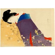 宮川春汀: Dozing in Tearing - ホノルル美術館