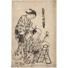 西川祐信: Young Woman Dressing the Hair of a Man Playing Shamisen - ホノルル美術館