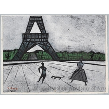Ono Tadashige: Near Eiffel Tower, Paris. - Honolulu Museum of Art