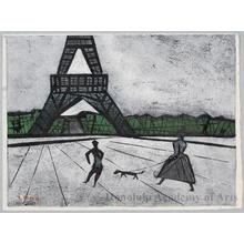 Ono Tadashige: Near Eiffel Tower, Paris. - Honolulu Museum of Art