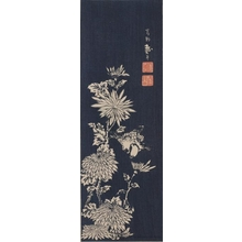 Katsushika Taito II: A Finch and Chrysanthemum repro. - ホノルル美術館