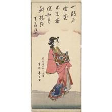 Katsushika Taito II: Courtesan - ホノルル美術館