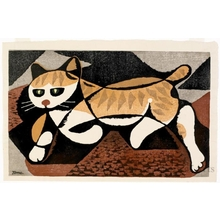 Inagaki Tomoo: Cat - Honolulu Museum of Art
